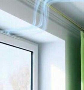 Вентиляция(приточные клапана)