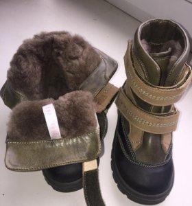 Продам зимние детские ботинки