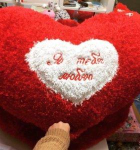 Огромные подушки сердце