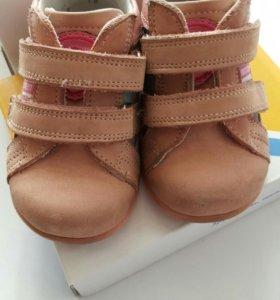 Ботинки детские minimen