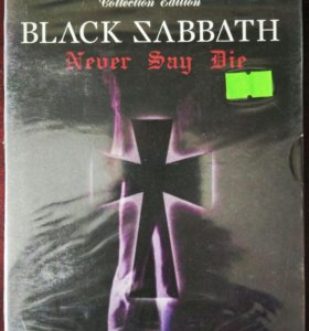 Black Sabbarh - Never Say Die (1978) DVD