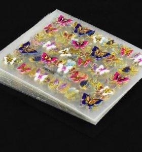 Бабочки-наклейки на ногти