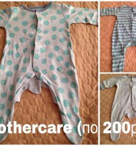 Комбинезоны Mothercare