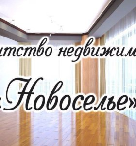 Дом, 70 кв.м