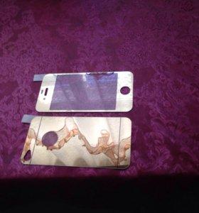 Двусторонний зеркально-золотой бампер на iPhone 4s
