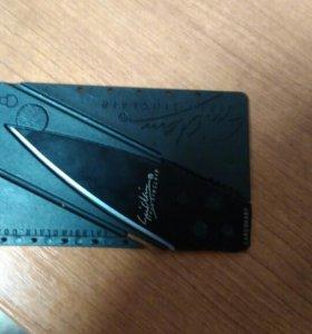 Ножик кредитка