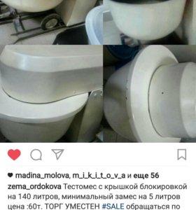 ТЕСТОМЕС