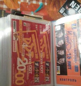 Билеты с концертов рок групп