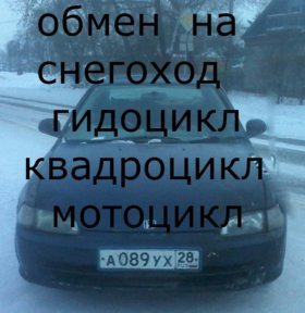 Хонда цивик
