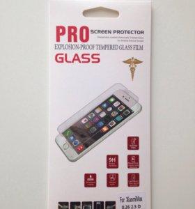 Защитное стекло для xiaomi mi max / mi mix