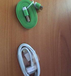 Шнур для iPhone 4s