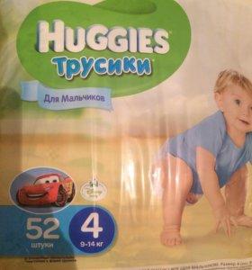Huggies трусики-подгузники для мальчиков 4