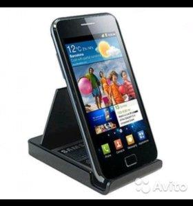 Док-станция для Samsung i9100 Galaxy S 2