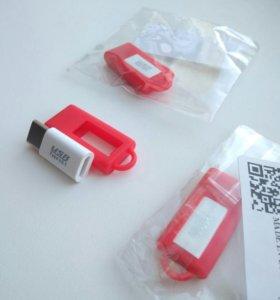 переходник micro USB - Type C