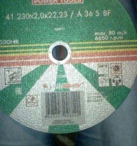 Об резные диски по металу