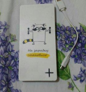 Акумулятор для телефона