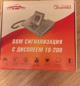 Сигнализация GSM ts 200