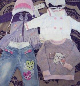 Пакетом одежда для девочки