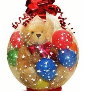 Шар- сюрприз! Упаковка подарка в шар!