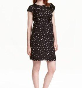Новое платье НМ для беременных