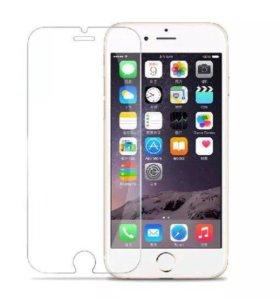 Защитное стекло iPhone 6/6s (стекло айфон )