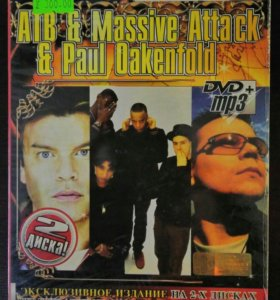 ATB & Massive Attack & Paul Oakenfold - Collection