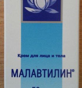 Крем малавтелин