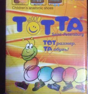 Ортопедические босоножки для детей.