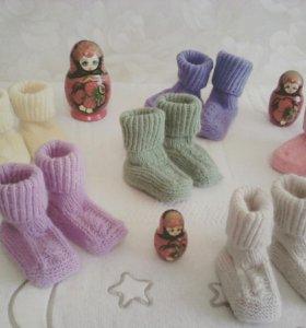 Носки пинетки