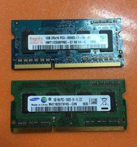 DDR3, 1gb.