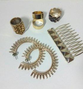 Бижутерия H&M кольцо, серьги