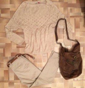 Сумка,брюки,кофта,сапоги