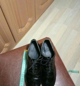 Туфли для занятий бально-спортивными танцами