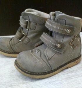 Ортопедические демисезонные ботинки/босоножки.