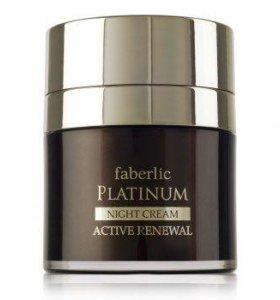 Восстанавливающий ночной крем Faberlic Platinum