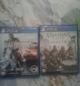 Игры для PS4 обмен