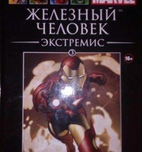 Комиксы Железный Человек Экстремис