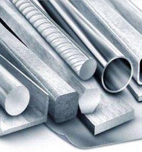 Металл : труба,уголок,арматура,пруток,лист ,сетка
