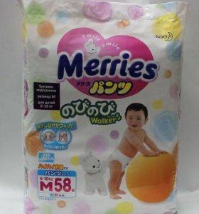 Трусики Merries 6-10 кг 58 шт