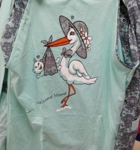 Халат для беременных и сорочка для кормления.