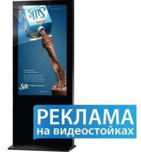 Реклама на Видеостойках в Гипермаркете ЭССЕН