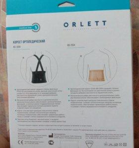 Корсет( ортопедический пояс)германия ORLETT