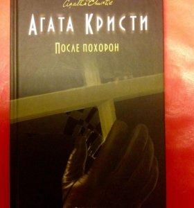 "Книга Агата Кристи ""После похорон"""