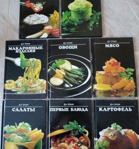 Книги 15 шт. по кулинарии коллекция