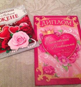 👗 Подарок жене