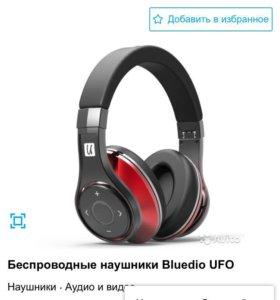 Беспроводные наушники Bluedio U-UFO-High