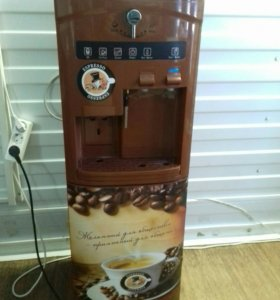 Кулер кофеварка холодильник