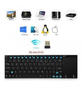 Беспроводная клавиатура Rii