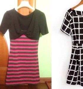 Разноцветные платья 42-46 новые