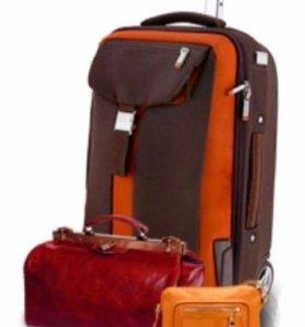 Ремонт чемоданов,портфелей, сумок